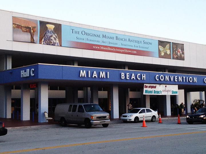 The Miami Beach Convention Center presently