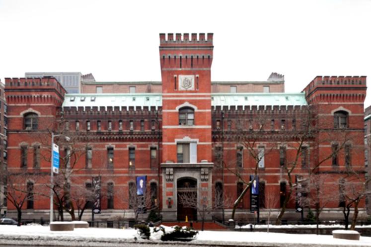 The Park Avenue Armory